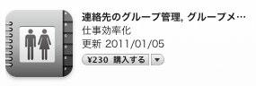 20110119iTunes-1.jpg