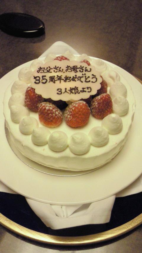 cake35.jpg