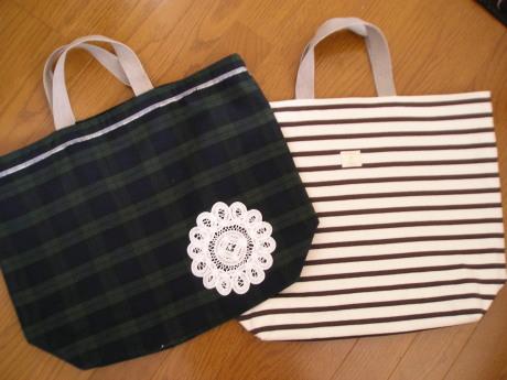 handmade20080227-0004.jpg
