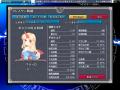 幻想麻雀戦績(125戦)