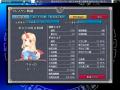 幻想麻雀戦績(150戦)