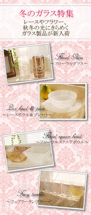 blog091026_01.jpg