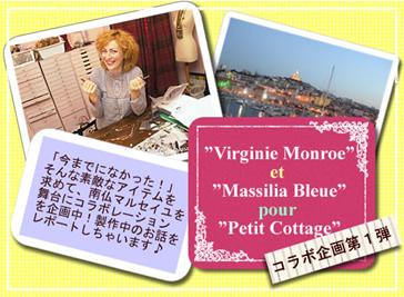 blog1019_01.jpg