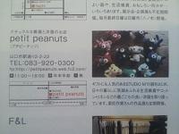 2011100411270000.jpg