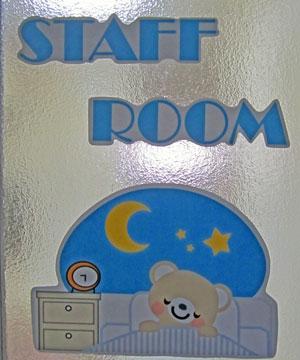 宿直room