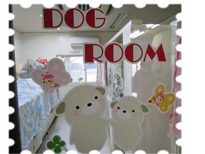 dog-room.jpg