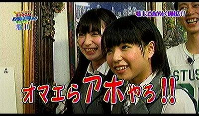 近藤さんと吉田さん。