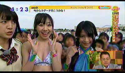 メアリーと須田ちゃんとおぎちゃん。
