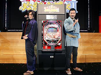 「CRぱちんこ必殺仕事人III 祭バージョン」特別先行展示会