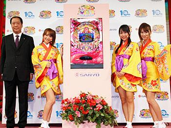 「CRスーパー海物語IN沖縄2」特別先行展示会