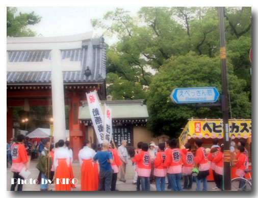 西宮夷参道祭り