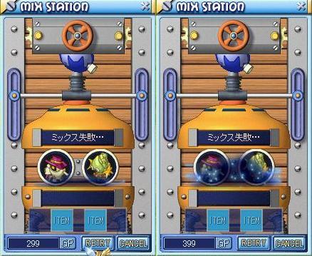 MixMaster_107a.jpg