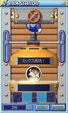MixMaster_112a.jpg