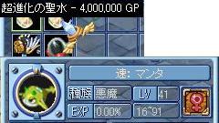 MixMaster_59a.jpg