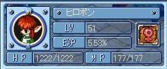 MixMaster_71a.jpg