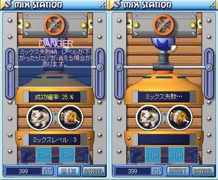 MixMaster_74a.jpg