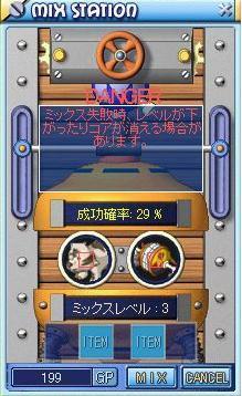 MixMaster_78a.jpg