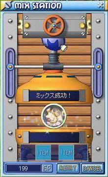 MixMaster_80a.jpg