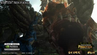 Monster Hunter Frontier Benchma 2011-09-28 22-58-13-76.avi_snapshot_01.15_[2011.09.28_23.29.15]