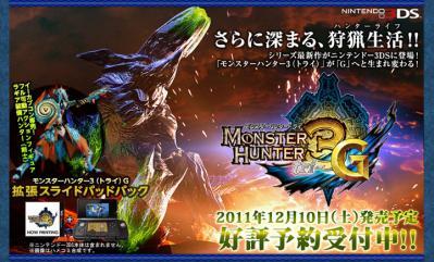 MH3G_01main.jpg