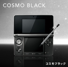 img_n3ds_black.jpg