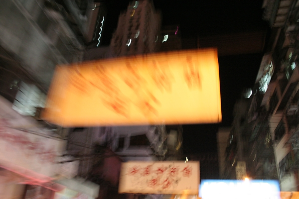 hk29.jpg