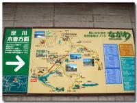 奈川渡ダム-1-