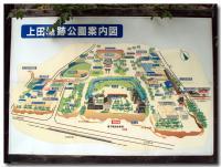 上田城公園-1-