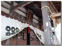 真田神社-3-