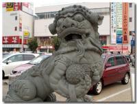 石刻獅子像-3-