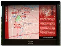 板垣神社-3-