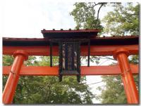 葦原淵神社-2-