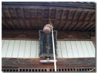 葦原淵神社-4-