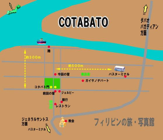 cotabato004.jpg