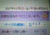NEC_06711.jpg