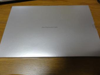 20110731-1