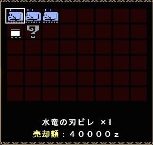 mhf_20110731_195259_218.jpg
