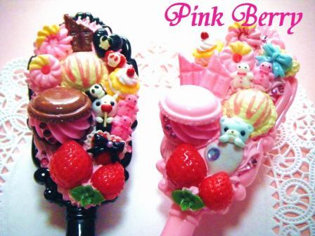 ピンク・ベリーの新作「プリンセス・ヘアブラシ」