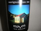 s-maven 2008