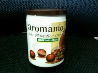 aromamo