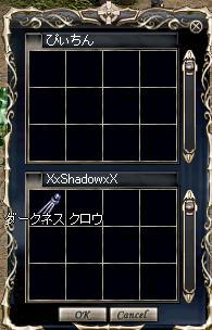 3月3日箱からダクネス・・・.JPG