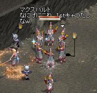 20111201ケーキな井戸端会議その壱