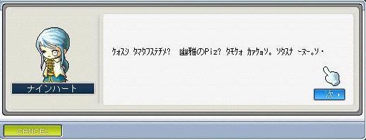 Maple091012_094505.jpg