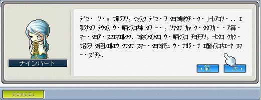 Maple091012_094508.jpg