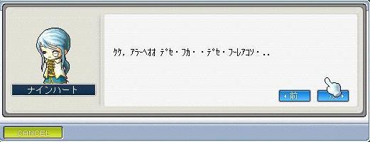 Maple091012_094510.jpg