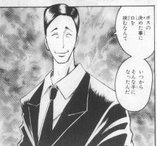ハヤサカヒサノリさん