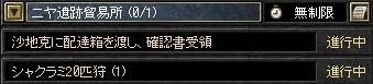 071016_2.jpg
