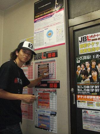 jinji_players_staff.jpg