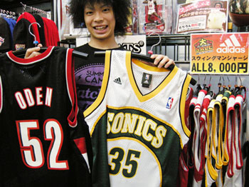 swingman_jersey_sale.jpg