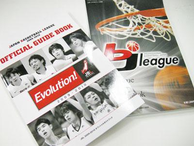 year_book_jbl_bj.jpg